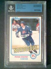PETER STASTNY 81/82 AUTHENTIC ROOKIE CARD  SP