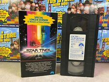 (Used) Vintage VHS Tape - 1990 STAR TREK THE MOTION PICTURE Long Version