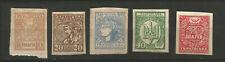 Ukraine 1918 5 timbres non dentelés et non oblitérés /T6623