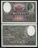 NEPAL 100 MOHRU P-7 1951 KING RHINOCEROS UNC LARGE SIZE MONEY RHINO ANIMAL NOTE