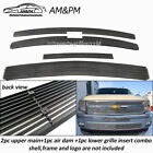 Fits Chevy 2007-2013 Silverado 1500 Chrome Billet Grille Insert Combo Upperlow
