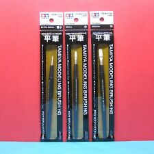 Tamiya Modeling Brush [HG] Flat Brush #87157 + #87158 + #87159 (3 pcs Set)