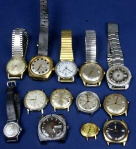 D248. WRIST WATCHES TIMEX LARGE ASSORTMENT 13 WATCHES.  ALL UNTESTED FROM AN EST