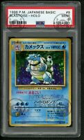 1996 Pokemon Blastoise (9) Japanese Base Set Holo PSA 9 MINT (64982)