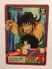 Dragon ball Z Super battle Power Level 10