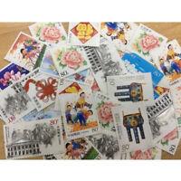 Stempel Sammlung Alter Wert Viel China Welt Briefmarken Versandkostenfrei AW