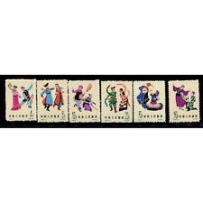 China Stamp 1962 S49 Chinese Folk Dances (1st set) MNH