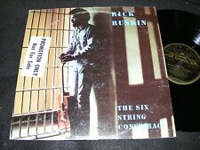 1977 TAKOMA LP Rick Ruskin The Six String Conspiracy CLEAN Advance Issue SCARCE