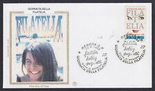 """Italia 1992 """"Giornata della Filatelia"""" dent.14 n.2053/I FDC edizioni Filagrano"""