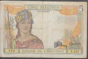 French Indochina 5 Piastres Banknote P-55a ND 1936