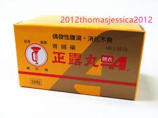 喇叭牌正露丸糖衣 Seirogan TOI-A (36 tablets)(Sugar Coated) Made in Japan for Indigestion