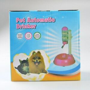 Pet Automatic Drinker for dogs and cats. Pet feeder.