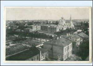 U4855/ Brest-Litowsk  Weißrussland AK 1. Weltkrieg 1918