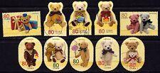 Japan 2012 Greetings Bears Complete Set of Stamps P Used