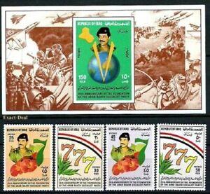 IRAQ 1982 Foundation Baath Party Saddam Hussein Era SC# 1038 - 1041 & 1042  MNH