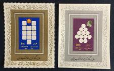 Middle East,worldwide,p,1973 MNH**  White Revolution , Shah,miniature Sheet,pars