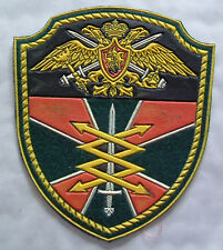 RUSSIAN PATCHES-FRONTIER GUARDS SERVICE CENTRAL COMMUNICATIONS SECTION