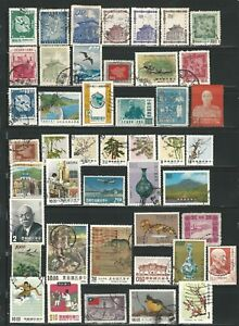 China: Small good Lot of 70 used stamps differents, mostly modern. EBCH05