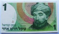 Israel 1 New Sheqel Shekel Banknote Rambam 1986 UNC