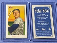 AL KALINE 2020 Topps T-206 Series 2 POLAR BEAR Back SSP /37 Made HOF TIGERS
