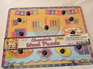 Hanukkah Chanukah Wood Tray 11pc Puzzle Rite Lite Chanukah Express  New