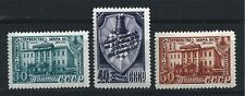 SOWJETUNION USSR 1948 MiNr: 1292 I - 1294 I ** CHESS WORLD CUP
