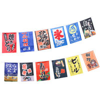 Japanese Style Flags Banners Ornament Advertising Sign Festival Supplies C