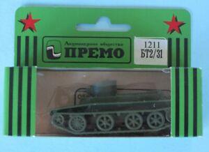 Premo / Komo / Roco Minitanks 1211. 1/87 Soviet BT2 /1931 Light Tank MIB