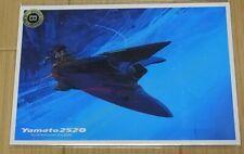 SYD MEAD Tokyo Exhibition PROGRESSIONS TYO 2019 YAMATO 2520 Post Card 5 Set
