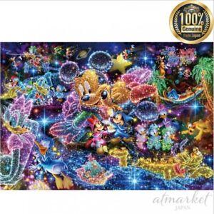 1000 Piece Jigsaw Puzzle Disney Wish Into the Starry Sky 51.2 x 73.7 cm JAPAN