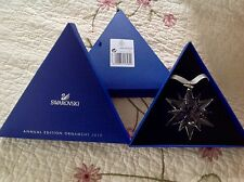 Swarovski Annual Large Clear Limited 2017 CHRISTMAS SNOWFLAKE ORNAMENT ~ MIB