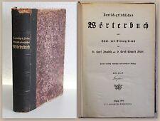 Jacobitz 6 Seiler Deutsch-griechisches Wörterbuch 1880 Griechisch Sprache lernen