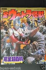 JAPAN Kettei-ban Zen Ultra Monsters Kanzen Chou Hyakka Ultraman Tiga~Ultraman Ma