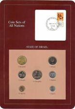 COIN SETS OF ALL NATIONS. ISRAEL 1983. 7 MONEDAS - BU