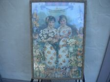 ASIAN ART Vintage  Chinese Oriental Advertisement   great antique frame
