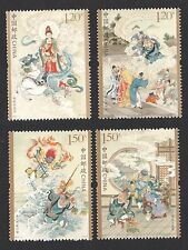 P.R. OF CHINA 2017-7 JOURNEY TO THE WEST PART 2 COMP. SET OF 4 STAMPS MINT MNH