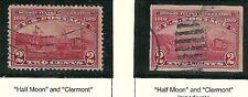 DEALER'S CHOICE U.S.1909 #672 Pf12 & #373 Imperf Hudson-Fulton WYSIWYG Lot