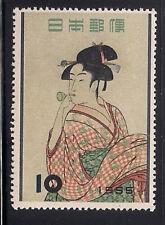 Japan 1955 Sc #616 Philatelic Week Mnh (2-3625)