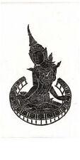Тайланд и Сиам