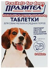 Prazitel PLUS for dogs for 20 kg, helminths of all types 2 tabs