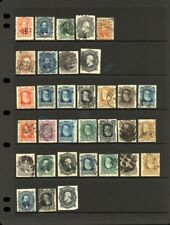 Brazil 1866-78 Range of Emperor Heads Perf and Roul to Include Light and  Stamps