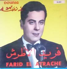"FARID EL ATRACHE-arabic egypt 7"" p/s single-len ana bahebak- dounia france"