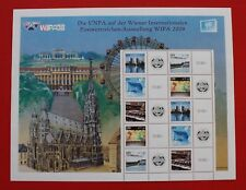 CLEARANCE: United Nations (S26) 2008 WIPA Personalized sheet