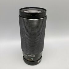 Tamron SP 60-300mm F3.8-5.4 Adaptall 2 Zoom Lens for SLR/Mirrorless Cameras