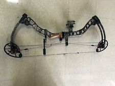 Mathews Monster Compound Bow Righthanded, 70 lbs., can change draw length