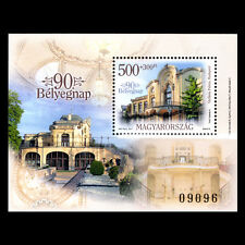 "Hungary 2017 - Stamp Day ""Architecture""  s/s - MNH"