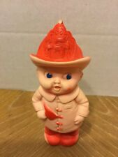 The Sun Rubber Company Baby Firefighter 1960 Squeak Toy Figure