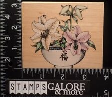 HERO ARTS RUBBER STAMPS H2122 LILLY BOWL ORIENTAL ASIAN GARDEN FLOWERS #1457