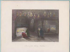 1847 Bartlett print SHRINE OF THE NATIVITY, BETHLEHEM, PALESTINE (#1)