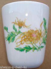 Lec (Leclair) Limoges France White Porcelain Yellow Floral Chintz Cup